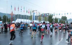 第七届北京国际山地徒步大会9月10日在斋堂镇开幕
