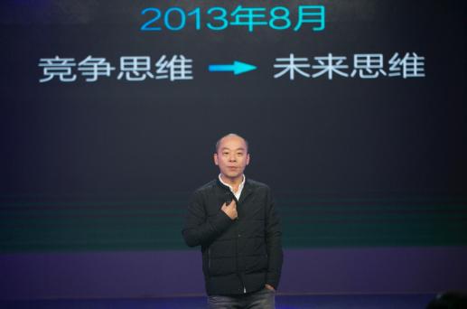 冯鑫分享十年创业心得:不打仗 只做蓝海生意