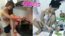 女汉子做菜奇葩争霸赛