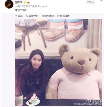 刘亦菲万圣节晒新照 美图秀秀滤镜百变少女风被赞超萌