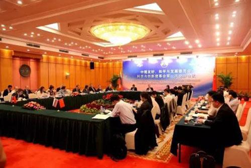 中俄科学与创新理事会在广东深圳举行首次全会