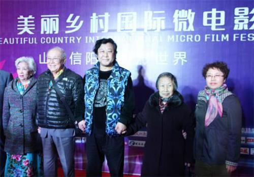 张俊以、韩三平等亮相首届国际微电影艺术节