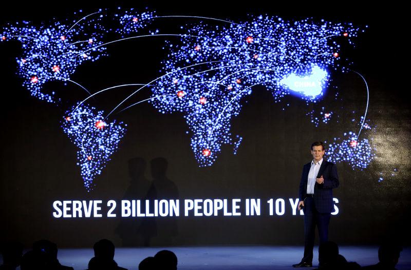 蚂蚁金服拓展全球化战略 暂无IPO具体时间表