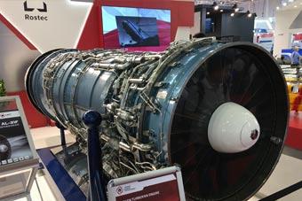 俄展商还在推销AL-31发动机