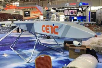这款固定翼无人机可以垂直起降