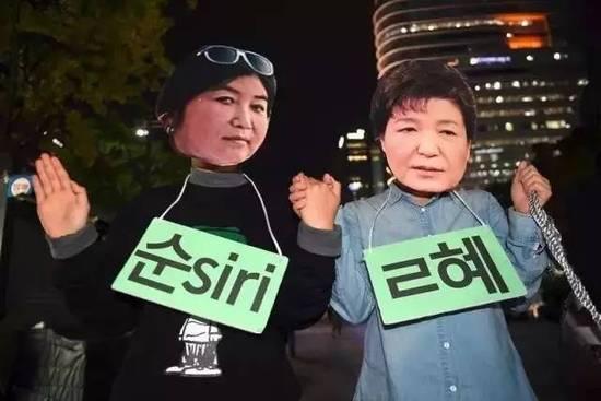 朴槿惠丑闻或致萨德部署泡汤