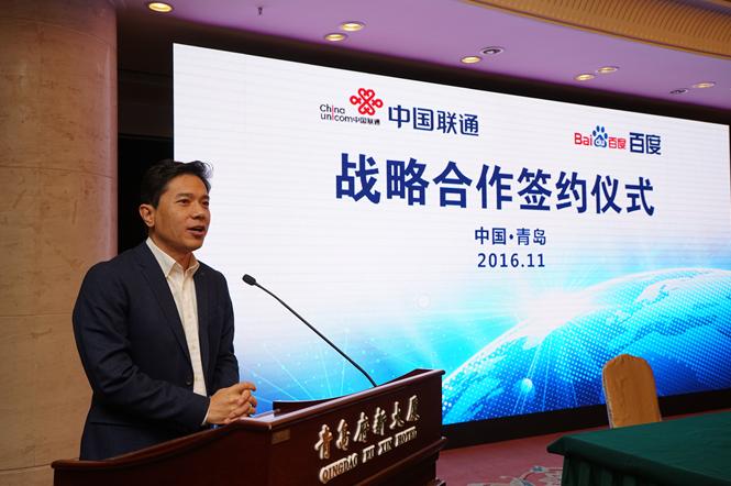 李彦宏:百度联通将共同打通线上线下服务