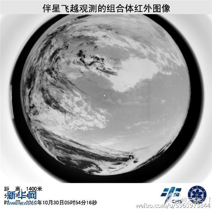 天宫二号伴星拍摄的地球全景图来了(图)
