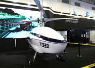 中航智珠海航展推出强悍无人机