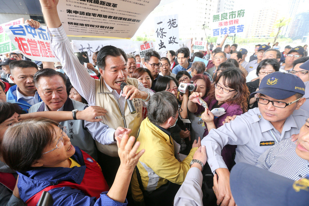 台中地价税从140万涨到260万 民众冲击市府抗议
