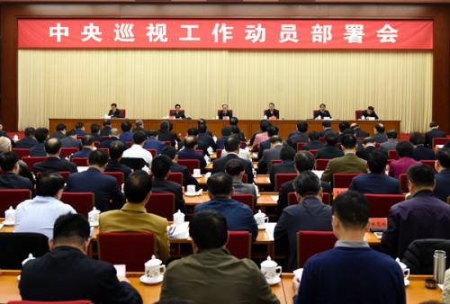 中央巡视27单位京渝4地回头看 提查找政治偏差