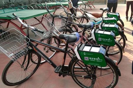 """北京 """"官方版""""共享单车上路  回收改造旧自行车"""