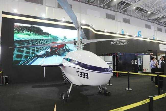 专访中航智副总:走出中国人自己的无人机创新之路