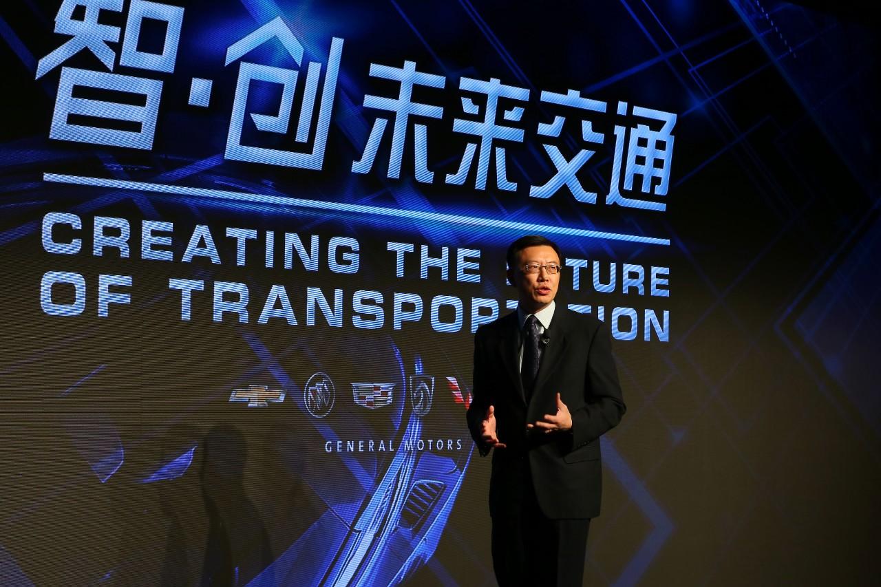 通用汽车展望智能网联汽车未来在华发展前景