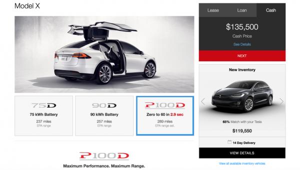 特斯拉Model S/Model X性能款迎P100D升级 配100KWh电池组