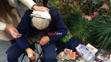 卖鞋垫奶奶被男子打成重伤