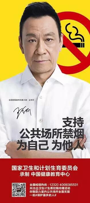 2016年11月13日 - 锦上添花 - 錦上添花 blog.