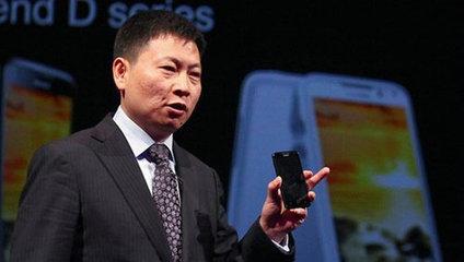 华为余承东:两年内赶超苹果成为第二大手机商