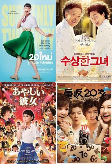 韩电影《奇怪的她》创纪录 被翻拍为8种语言