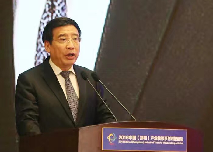 杨建国:产业转移精准化将成为未来潮流