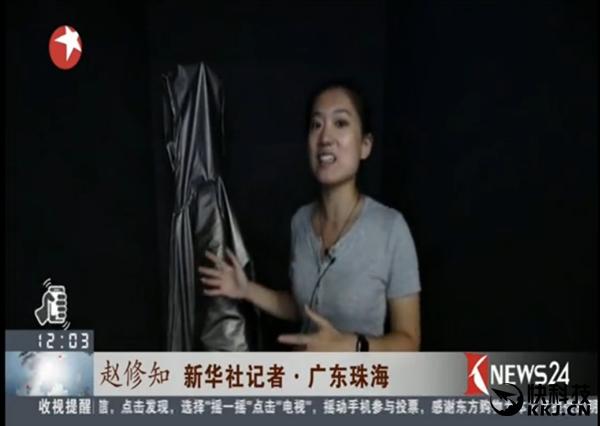 红外隐身衣亮相中国航展:美女记者实测神奇