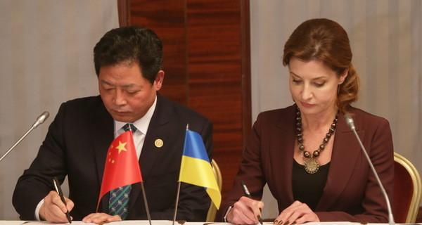 丝绸之路国际总商会向乌克兰提供定向助残基金