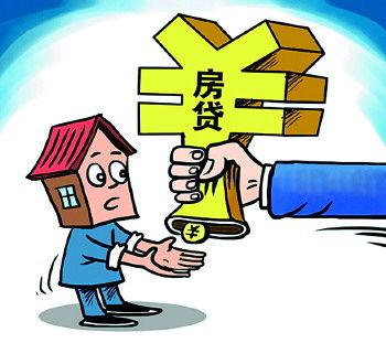 """上海房贷调控加码 叫停""""接力贷""""""""合力贷"""""""