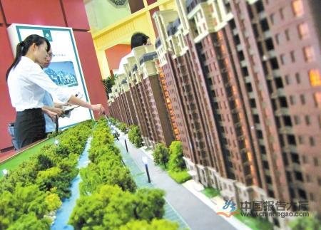 房地产上市公司业绩显著改善 明年销售面临挑战