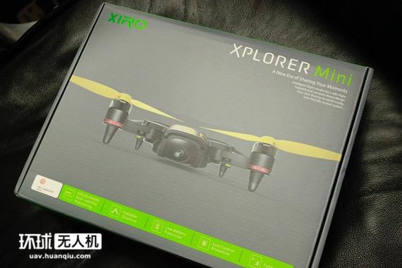 探索者mini开箱:硬朗风格的便携无人机