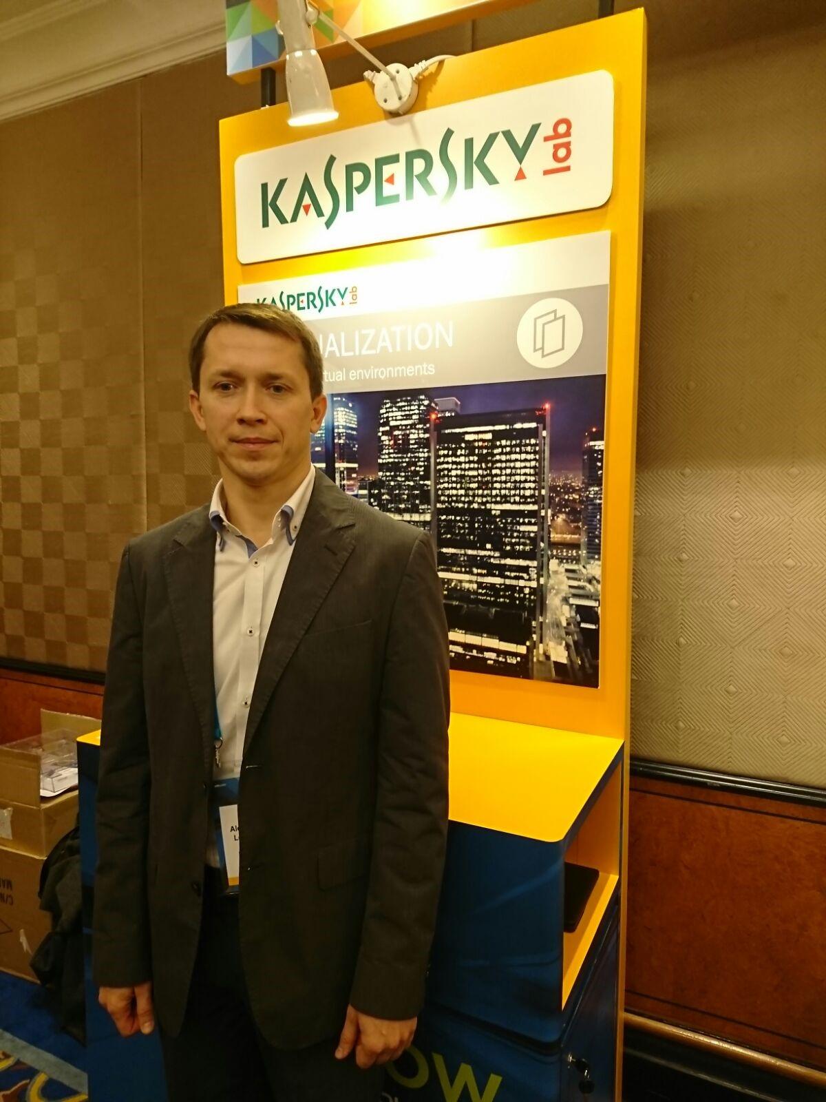 卡巴斯基:网络安全无边界 防护各类企业安全