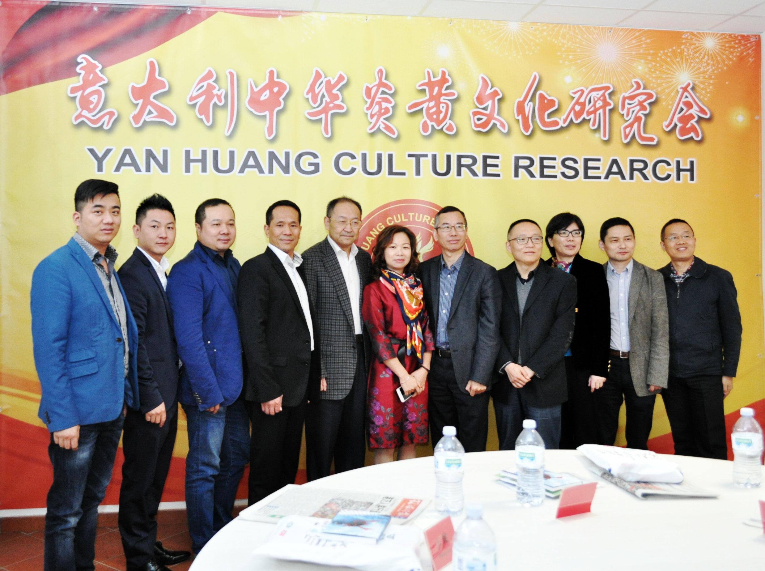 意中华炎黄文化研究会与浙报访问团座谈 热议海外华媒发展与合作