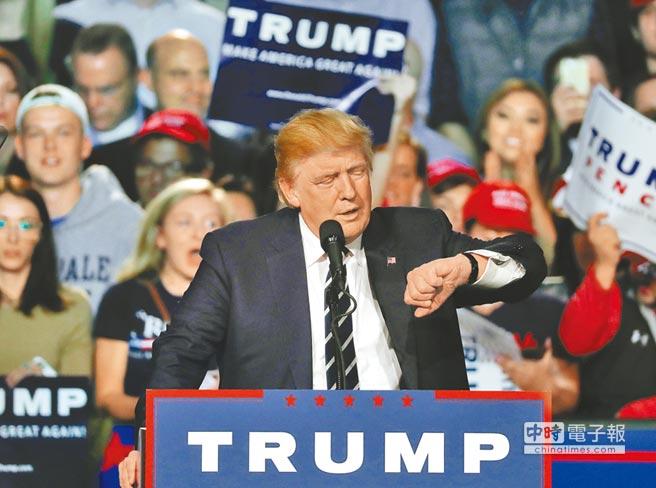 台媒:无论特朗普输赢 选后的共和党恐将分裂