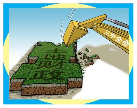 高房价关键在于土地财政 而非货币政策