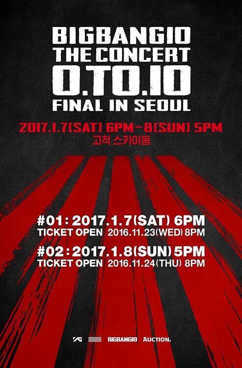 BIGBANG十周年演唱会最后一站 相约明年首尔