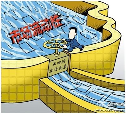 新三板改革方案正加紧制定 改善市场流动性将为核心