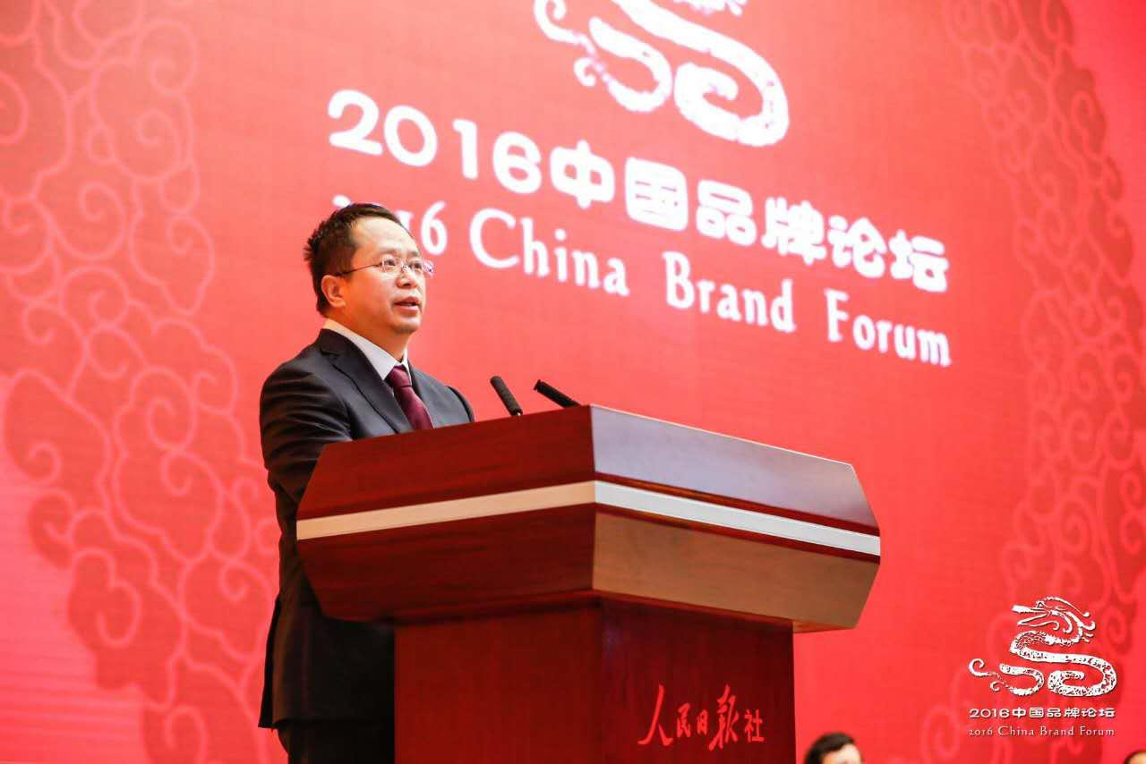 周鸿祎、王健林观点碰撞:什么样企业有价值?