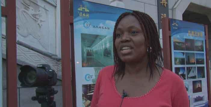 尼日利亚电视台朱莉埃塔