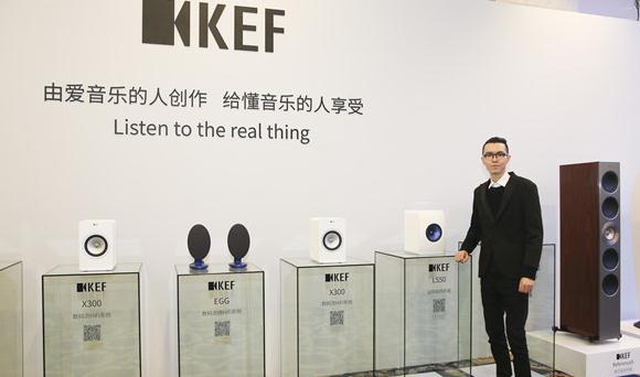 且听·臻境 KEF携手方大同发布全新Hi-Fi音响系统LS50 Wireless