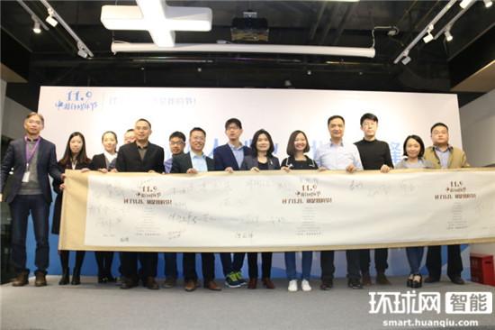 中国媒体人创业峰会记者节揭幕 倡议发起自媒体节