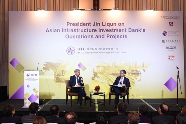 金立群:香港将在数月内加入亚投行