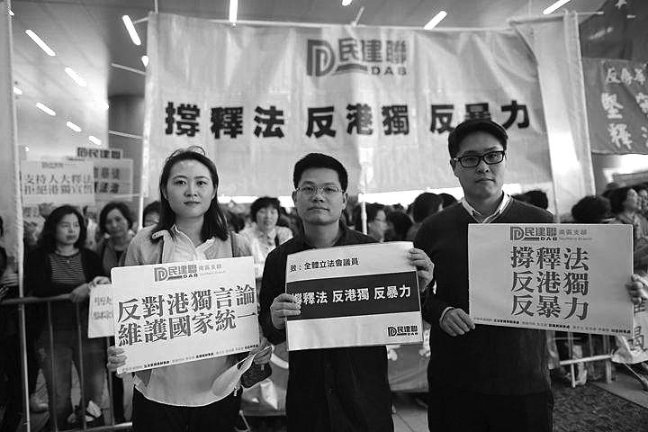 """香港""""问题议员""""是否被追溯?还有人曾羞辱国家"""