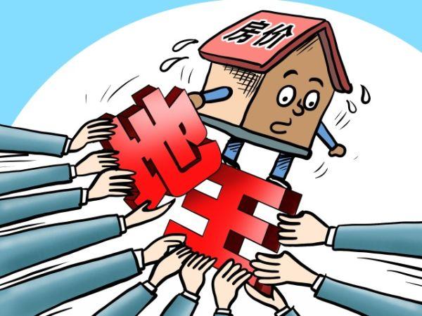激进信达的难题:房价上涨失去动力如何解套