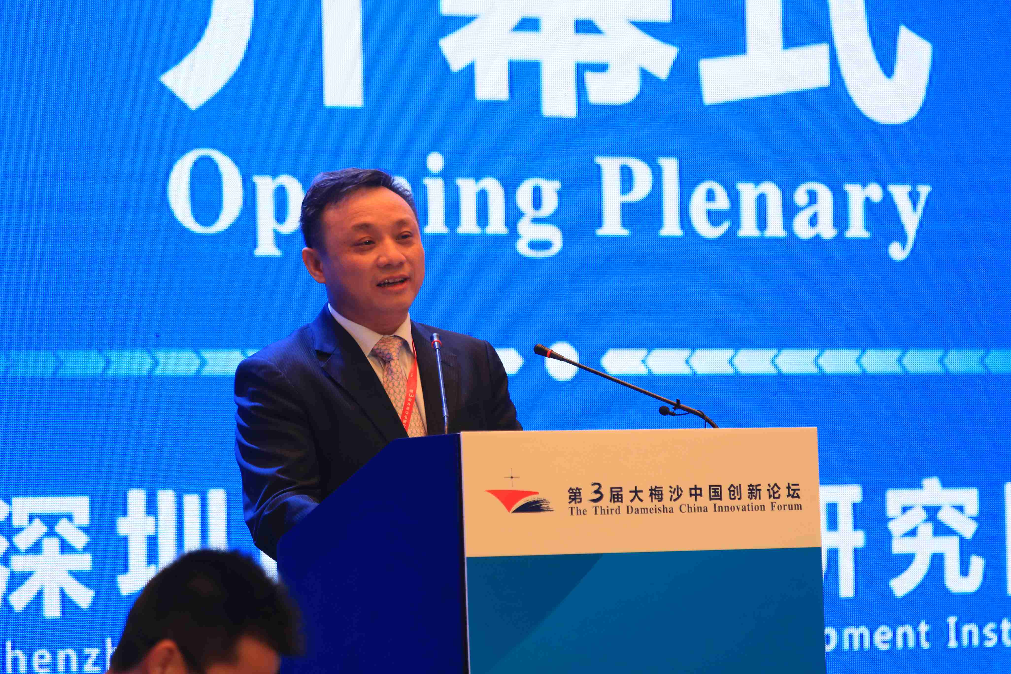 毛振华:经济学家对中国的贡献不可替代