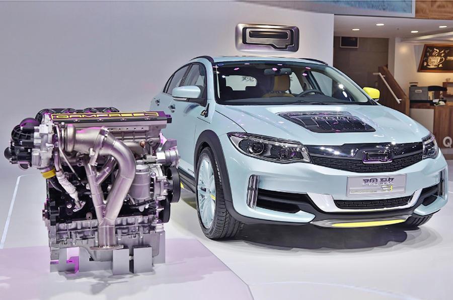 观致电动概念车将亮相广州车展 续航350公里