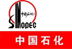 中石化北京石油举办探秘智慧能源公众开放日