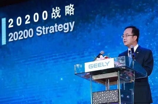 年销200万辆 吉利汽车集团发布20200战略