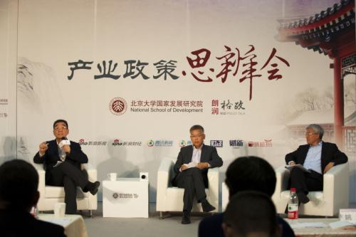 林毅夫PK张维迎:产业政策论战都讲了啥