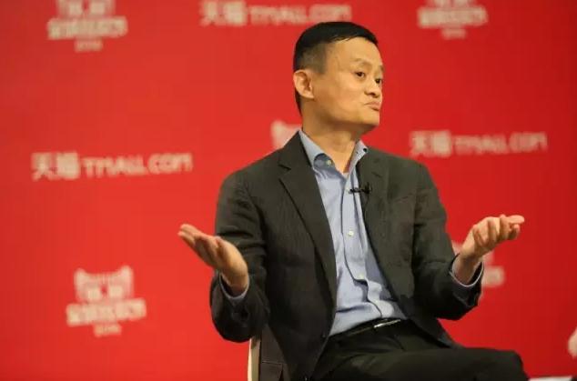 马云:中国电商要变天 诞生新零售