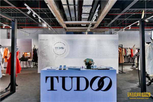 时尚本质是门生意 TUDOO SHOWROOM亮相上海