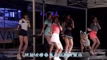 惨!韩国女团走光摔跤集锦